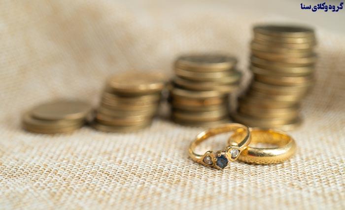 مهریه در ازدواج موقت