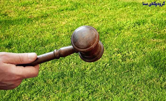 وکیل اراضی کشاورزی