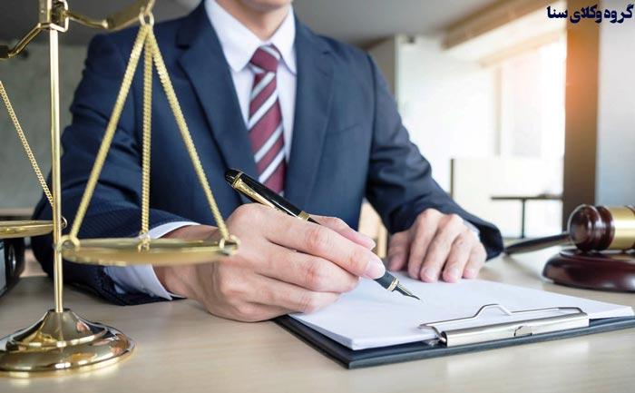 تعهدات وکیل