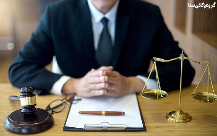 وکیل موفق