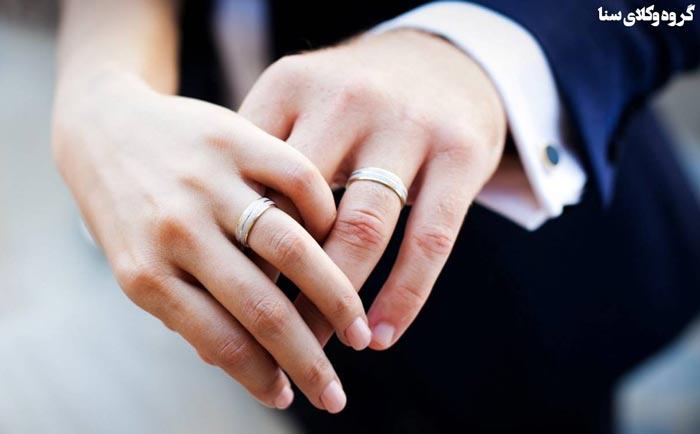 ازدواج کارمندان وزارت خارجه