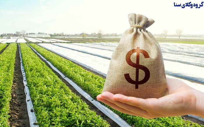 ارث از زمین کشاورزی