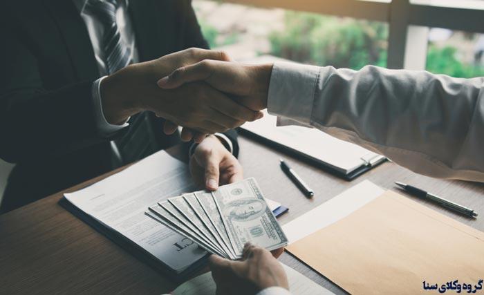 دستمزد وکیل برای فروش ملک