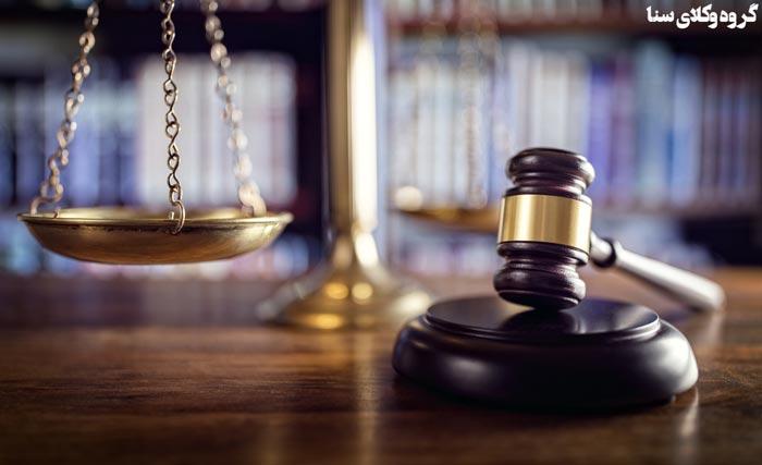 دفاع از اتهام انتسابی