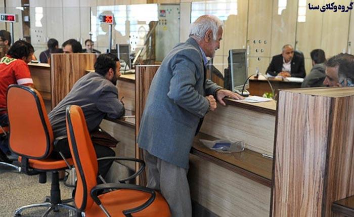 وظیفه بانک در چک برگشتی