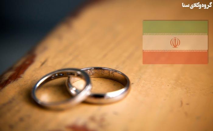 طلاق در شهرهای ایران