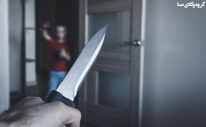 شکایت از پدر به دلیل قتل فرزند