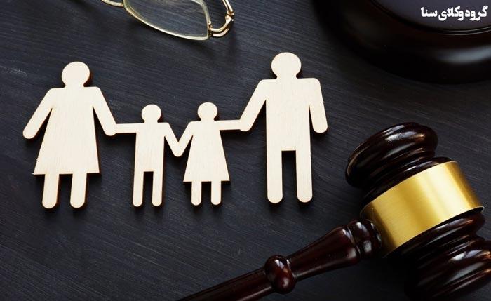 مشاور حقوقی خانواده