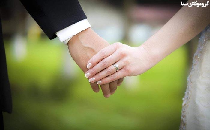 صیغه و ازدواج موقت