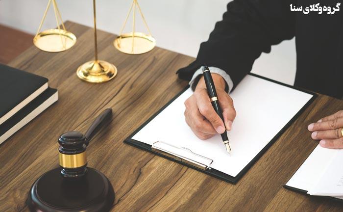 ضمان و سرچشمه قراردادی