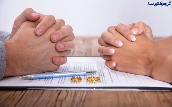 طلاق عاطفی در زندگی زناشویی
