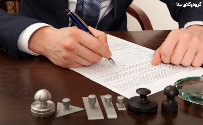 موضوع قرارداد وکالت
