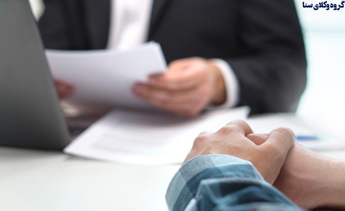 شکایت علیه کارفرما بابت دادنامه بیمه بیکاری