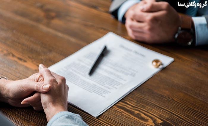 طلاق با استناد