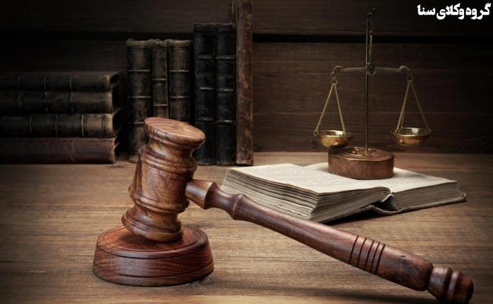 دادگاه عمومی