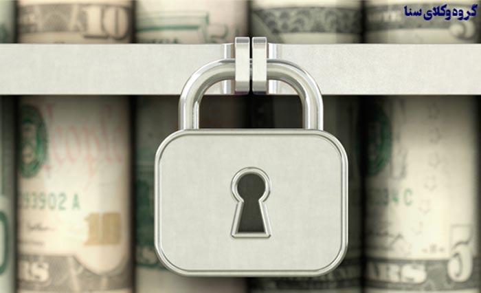 توقیف حساب بانکی