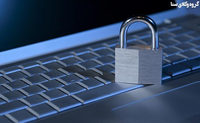 حریم خصوصی در قانون مجازات اسلامی و جرایم رایانه ای