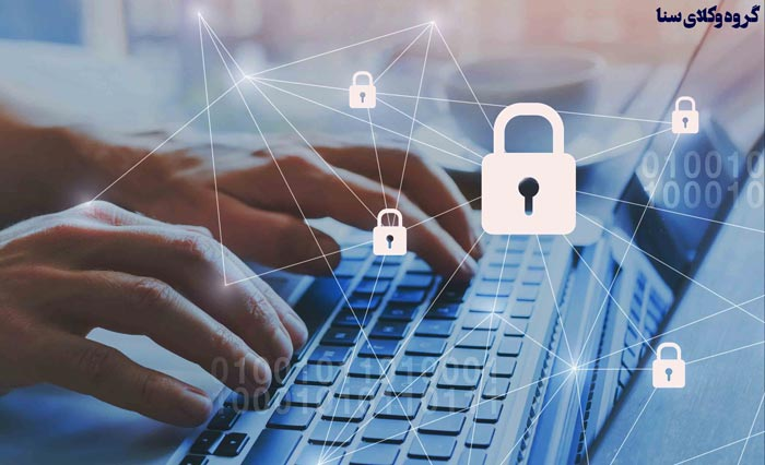 حریم خصوصی در قانون حقوق شهروندی