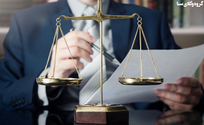 اخذ پروانه وکالت دادگستری در ایران