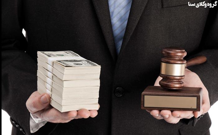 درآمد وکلا