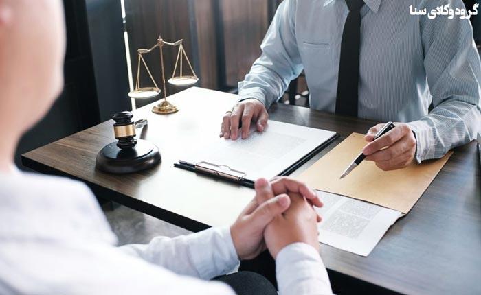 آینده شغلی حرفه ی وکالت