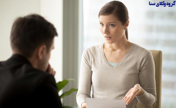 عدم تمکین زن و مرد