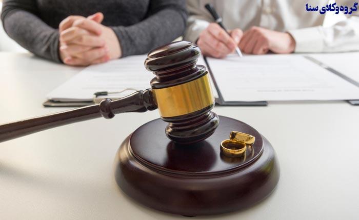 طلاق به علت عدم تمکین
