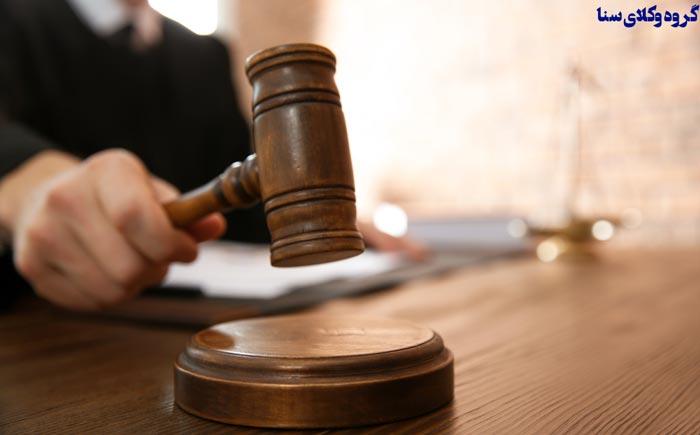 دادگاه تمکین