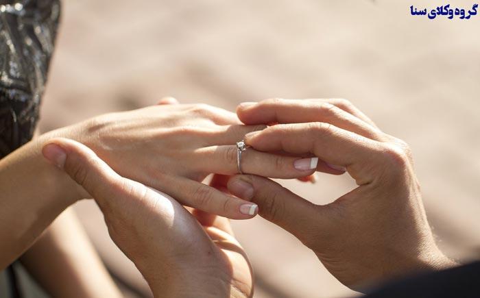 ازدواج مجدد مرد