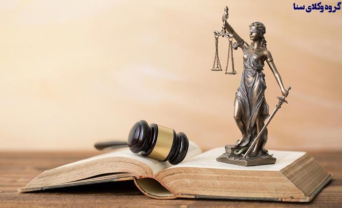 ضابط دادگستری چه کسانی هستند؟