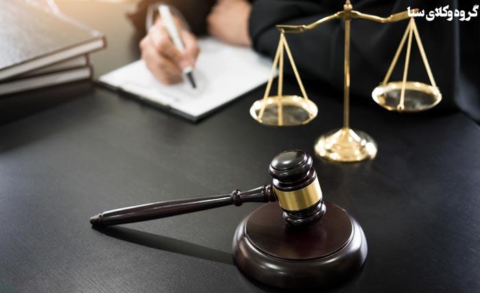 انواع ضابطان دادگستری در قانون