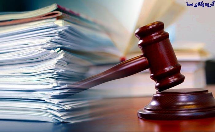 شرایط و نکات صدور قرار توقف تحقیقات