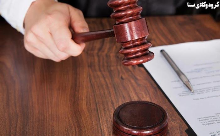 اعتراض شاکی به قرار توقف تحقیقات