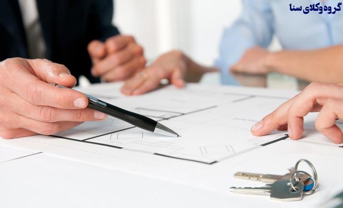 مدارک لازم جهت تنظیم حق سرقفلی و کسب و پیشه