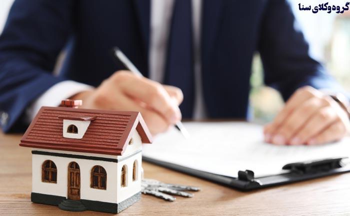 قوانین حاکم بر قسمت های مشترک و مشاع آپارتمان ها