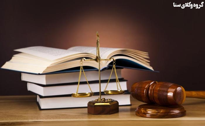 امور حسبی اصطلاح فقهی و حقوقی