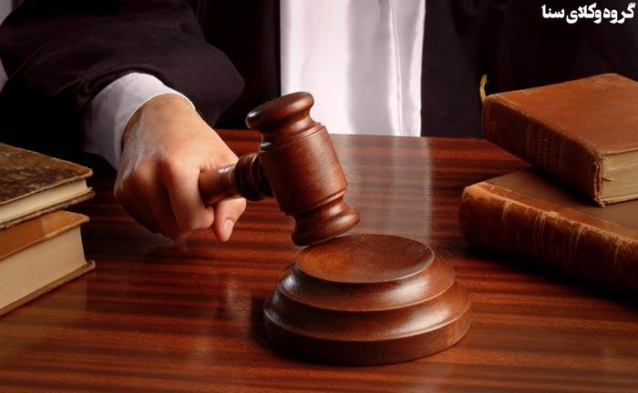 نقش دادستان در امور حسبی