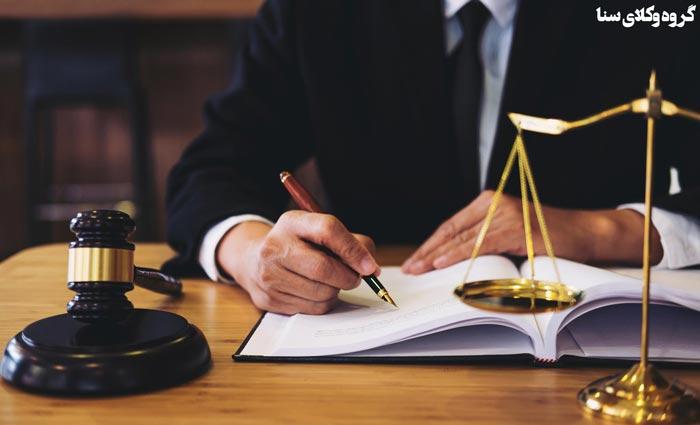 اطلاعات وکیل