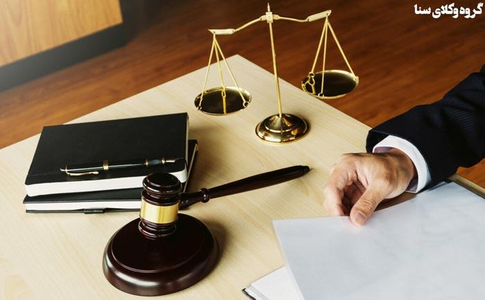 حق عزل وکیل