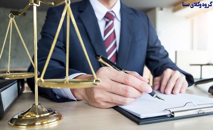 حق توکیل به غیر