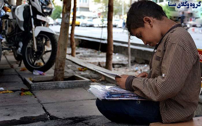 مشکلات کودکان کار در ایران