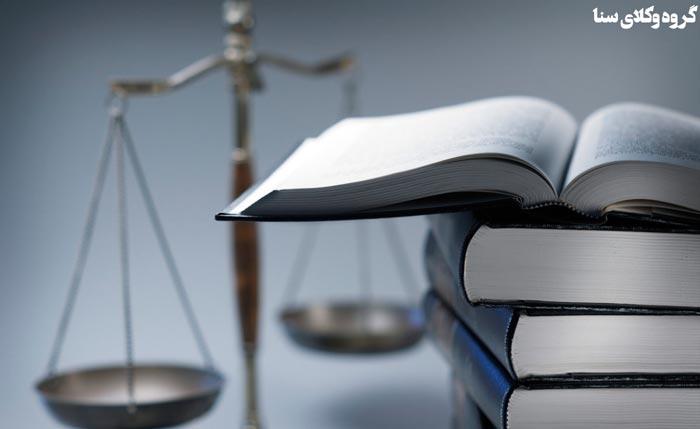 پیشنهاد بازنگری قانون اساسی و صادر کننده آن