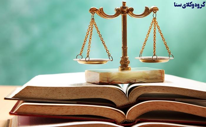 شرایط محدود کننده بازنگری قانون اساسی