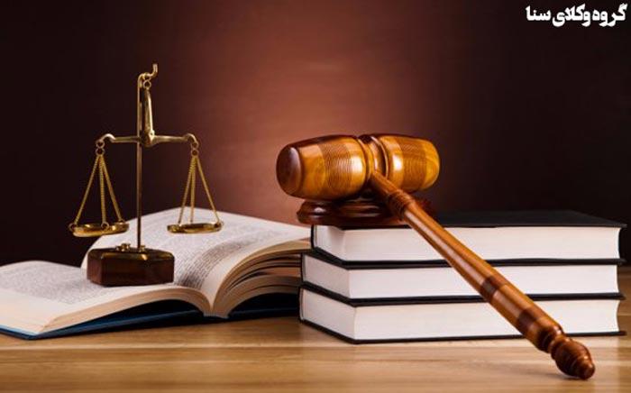 خدمات قضایی