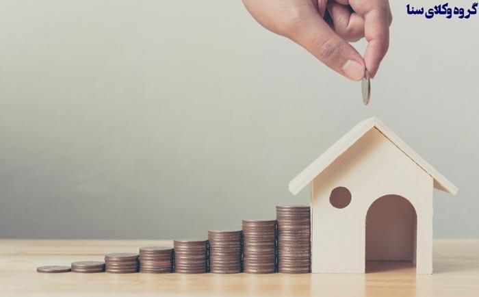 مالیات بر املاک و مستغلات