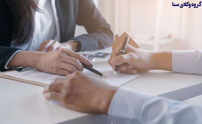 تعیین شیوه پرداخت در قرارداد