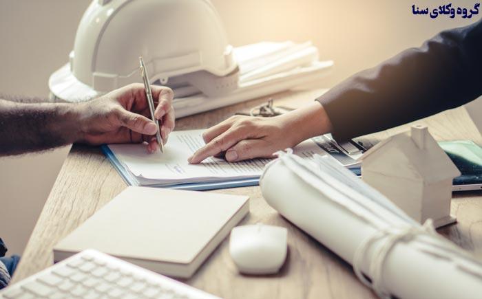 قرارداد پیمان کاری عقد معین یا نامعین