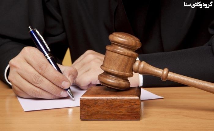 انواع اعتراض ثالث در قانون آیین دادرسی مدنی
