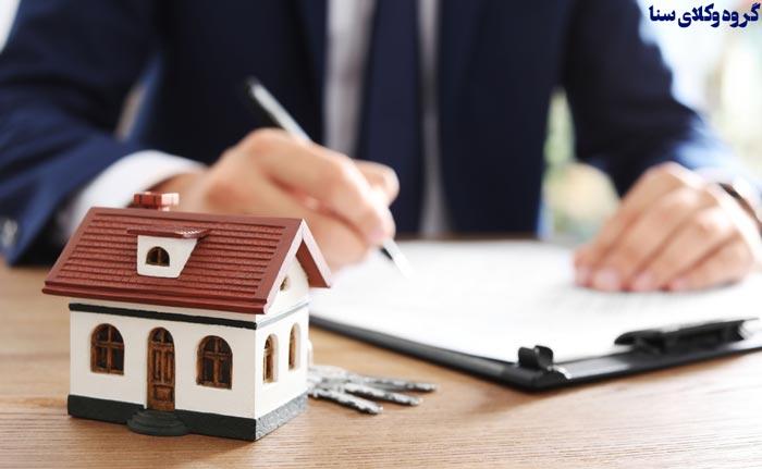قانون مرتبط با املاک چه قانونی است؟