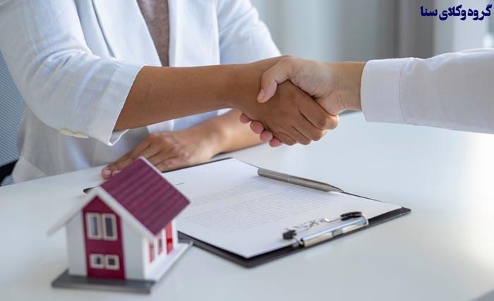 قرارداد انتقال حق کسب و پیشه